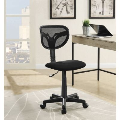 Mesh Adjustable Height Task Office Chair in Black - 800055K