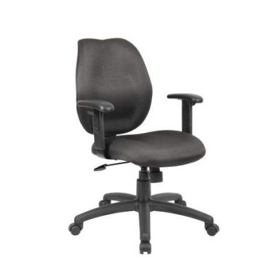 Black Task Chair with Adjustable Arms - B1014-BK