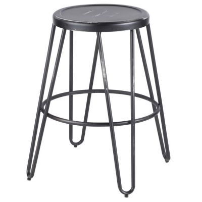 Avery Metal Counter Stool - B24-AVRMTL-VBK2