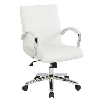 Executive Low Back Chair in White Faux Leather - FL92011C-U11