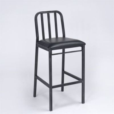 Jodie Bar Chair in Black PU & Antique Black - 71992