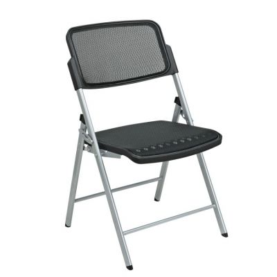 Deluxe Folding Chair With Black ProGrid Seat and Back - 81608