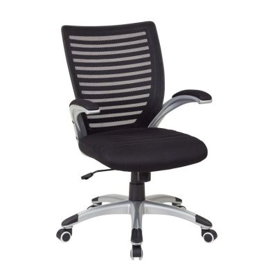 Mesh Seat and Screen Back Managers Chair in Black - EMH69096-3